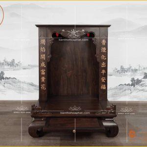 Bàn thờ ông địa đẹp OTT09 – Tủ thờ ông địa hiện đại gỗ gụ